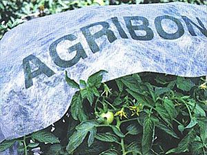 Agribon Floating Row Crop Cover / Frost Blanket / Garden Fabric Plant Cover